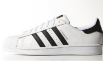 http://www.adidas.fr/chaussure-superstar/C77124.html