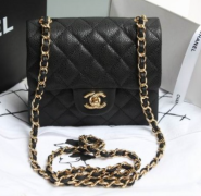 http://www.chanel.com/fr_FR/mode/produits/sacs/g.iconiques.sto.ico.html